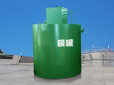 中国罐污水处理设备