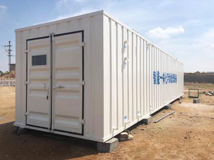 服务区mbr膜一体化污水处理设备