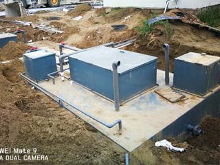 医院污水处理设备方案