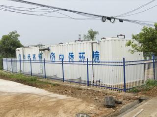 安徽mbr膜一体化污水处理设备