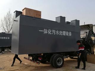 mbr一体化污水设备方案