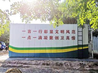 祁县医院一体化污水处理设备使用案例