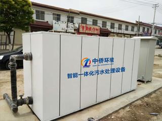 专科医院一体化污水处理设备