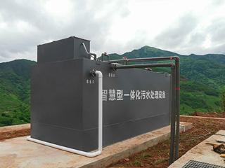 新农村生活污水mbr一体化污水处理设备