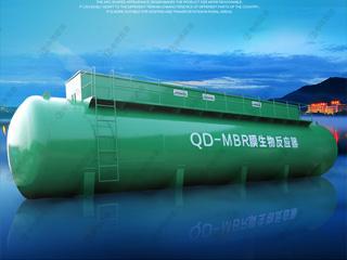 碳钢卧式MBR一体化污水处理设备