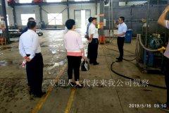 黑臭水废水处理设备生产厂家