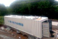 医院污水处理设备价格