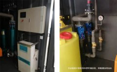 医院污水处理设备生产厂