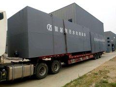 天津市mbr一体化污水处理设备哪家好?