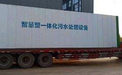 mbr膜一体化污水处理设备工艺原理