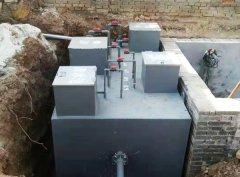 mbr一体化污水处理设备价格