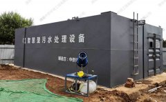 医院污水处理设备一级a标准
