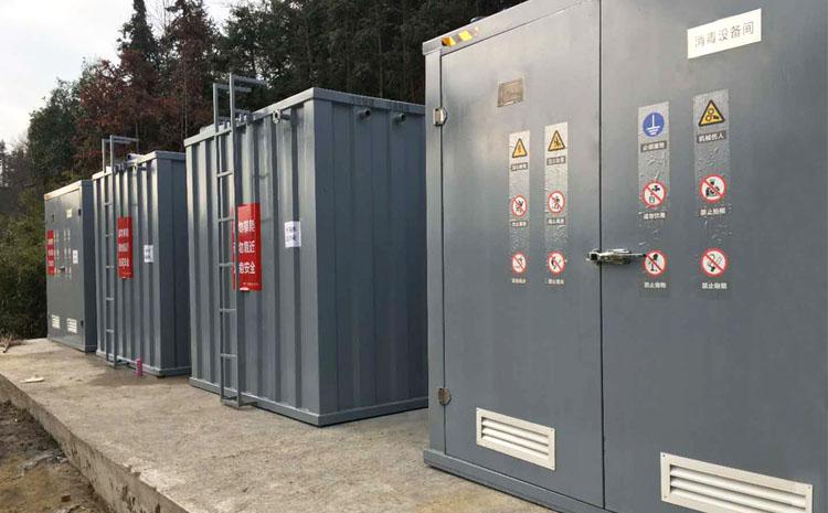医院一体化污水处理设备工艺介绍