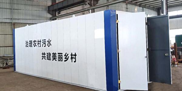 医院一体化污水处理设备方案
