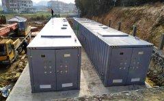 A2O+MBR一体化污水处理设备使用设计方案