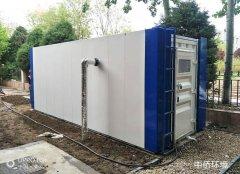 医院一体化污水处理设备转盘滤池工艺的优点