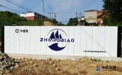 医院污水处理设备公司