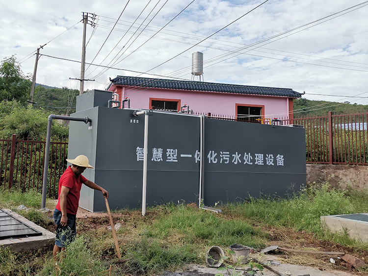 污水提标改造mbr一体化污水处理设备