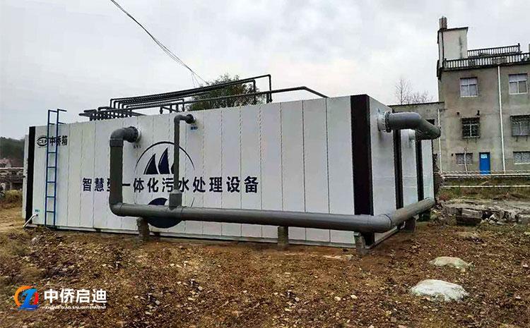 """""""厕所革命""""厕污共治一体化污水处理设备"""